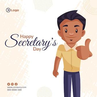 Gelukkig secretaris dag banner ontwerpsjabloon