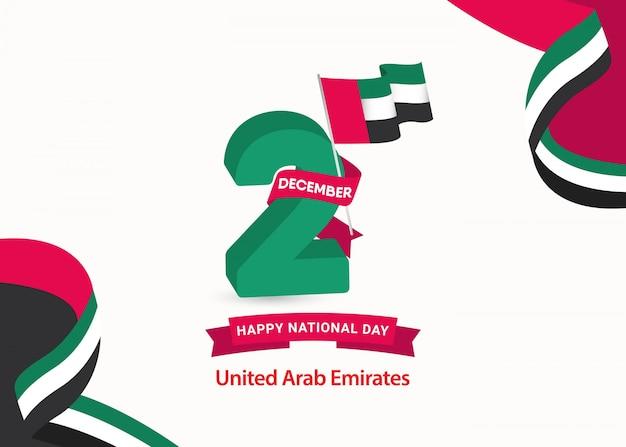 Gelukkig sjabloon voor de nationale dag van de verenigde arabische emiraten.