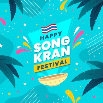 Gelukkig songkran festival plat ontwerp en bladeren