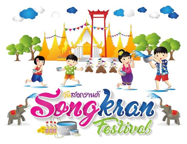 Gelukkig songkran-festival