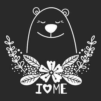 Gelukkig witte beer met florale elementen en belettering ik hou van me op zwarte achtergrond