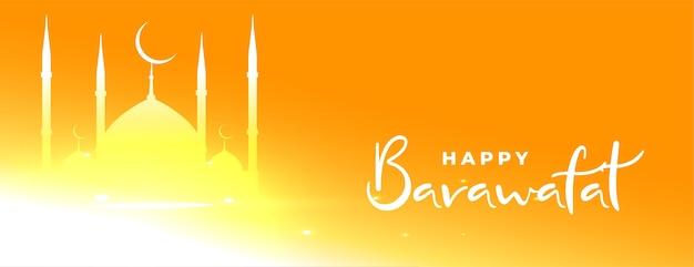 Gelukkige barawafat gloeiende banner met moskeeontwerp