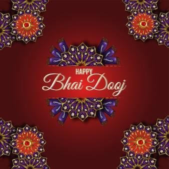 Gelukkige bhai dooj creatieve achtergrond
