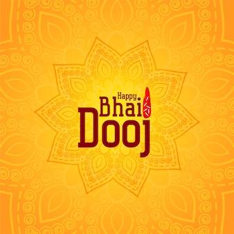 Gelukkige bhai dooj gele decoratieve illustratie
