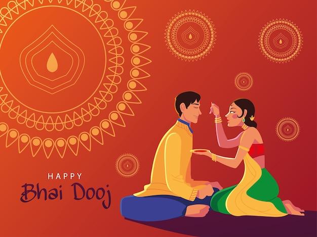 Gelukkige bhai dooj met indisch man en vrouw cartoonontwerp, festival en feestthema