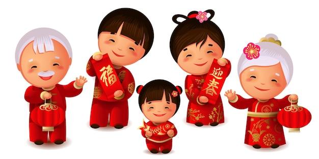 Gelukkige chinese familie lentefestival chinese tekens betekenen rijkdom en ontmoeten de lente