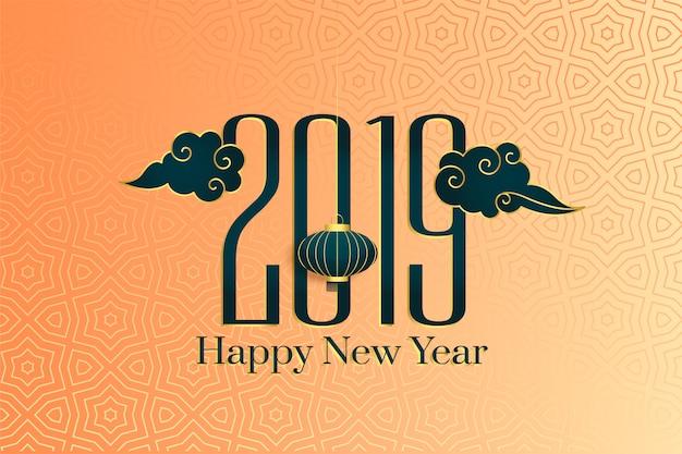 Gelukkige chinese het nieuwjaar decoratieve achtergrond van 2019