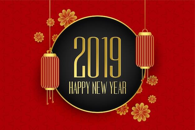 Gelukkige chinese het nieuwjaarachtergrond van 2019 met het hangen van lantaarn