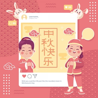 Gelukkige chinese medio herfst sociale media concept achtergrond