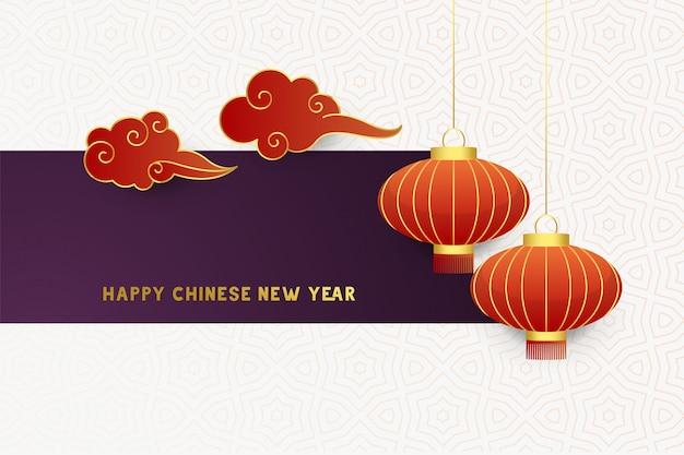 Gelukkige chinese nieuwe jaar decoratieve achtergrond met wolken en lampen