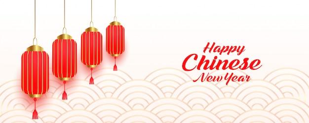 Gelukkige chinese nieuwe jaar panoramische banner