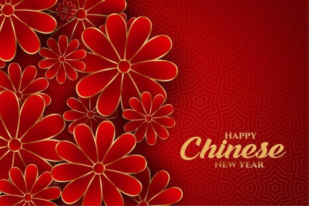 Gelukkige chinese nieuwe jaargroeten op rode bloemen