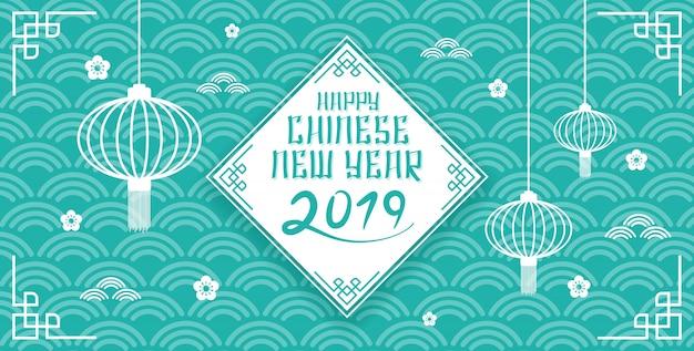 Gelukkige chinese nieuwjaar 2019 bannerachtergrond