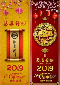 Gelukkige chinese nieuwjaar 2019-kaart. jaar van het varken