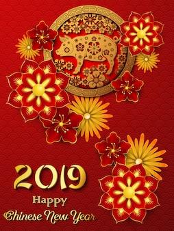 Gelukkige chinese nieuwjaar 2019-kaart