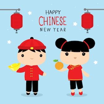 Gelukkige chinese nieuwjaarjongen en meisjesvector