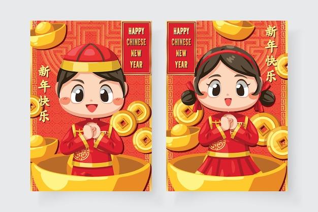 Gelukkige chinese nieuwjaarskaart met een kind dat een t-shirt en ah muay draagt.
