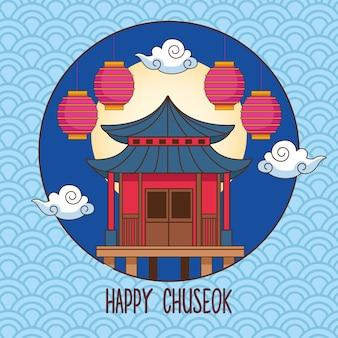 Gelukkige chuseokviering met chinees gebouw en lantaarns