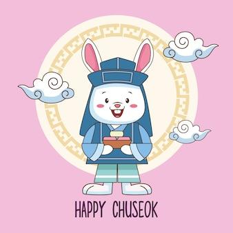 Gelukkige chuseokviering met konijn dat zoet voedsel en wolken opheft