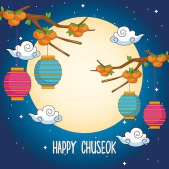 Gelukkige chuseokviering met lantaarns die in sinaasappelenboom hangen
