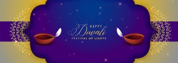 Gelukkige creatieve het seizoenbanner van het diwalifestival
