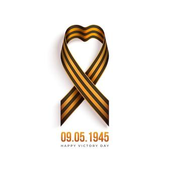 Gelukkige dag van de overwinning russische vakantie met zwart en oranje lint van st george geïsoleerd