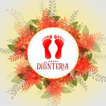 Gelukkige de bloemkaart van dhateras met voetafdrukken van lord lakshmi