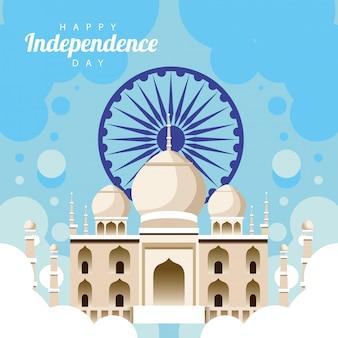 Gelukkige de onafhankelijkheidsdagvieringskaart van india met mahal taj