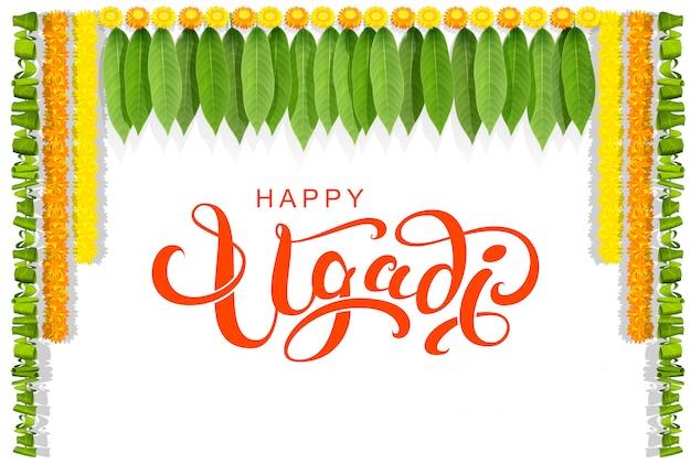 Gelukkige de tekstgroetkaart van de ugadi bloemenbladslinger