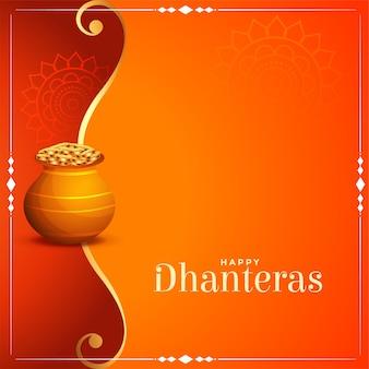 Gelukkige dhanteras-festivalkaart met tekstruimte