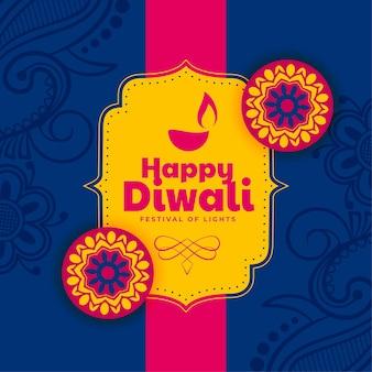 Gelukkige diwali-achtergrond met mooie vlakke kleuren