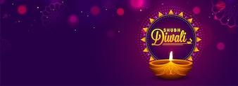 Gelukkige Diwali-achtergrond.