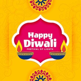 Gelukkige diwali-bannerachtergrond in vlakke decoratieve stijl