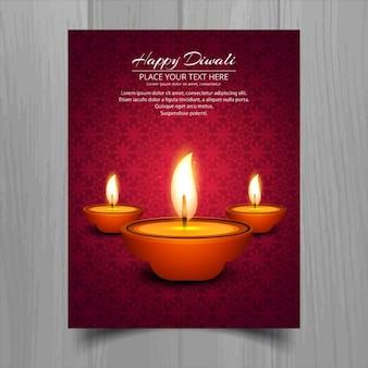 Gelukkige diwali brochure