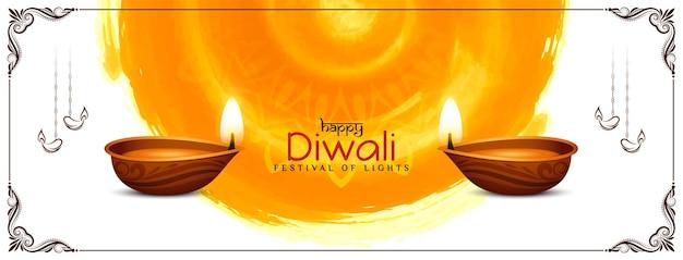 Gelukkige diwali culturele hindoe festival viering banner ontwerp vector