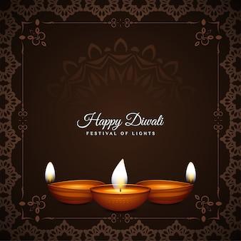 Gelukkige diwali-etnische achtergrond van het festival decoratief frame