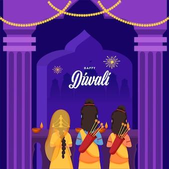 Gelukkige diwali-feestachtergrond met achteraanzicht van lord rama