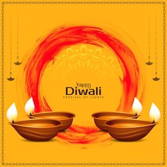 Gelukkige diwali-festival die etnische achtergrond met lampen begroeten