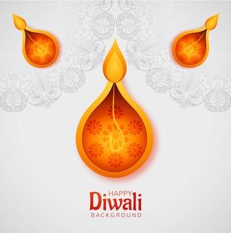 Gelukkige diwali festival kaart achtergrond