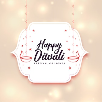 Gelukkige diwali festival kaart decoratieve achtergrond