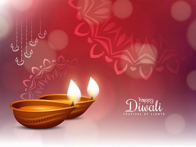 Gelukkige diwali festival rode kleur bokeh stijl achtergrond