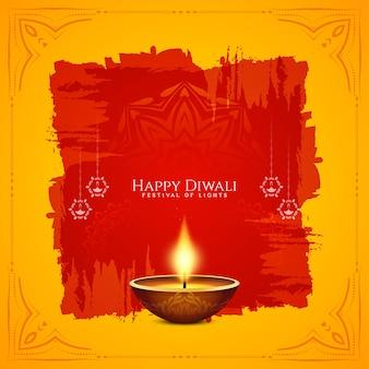 Gelukkige diwali-festival traditionele klassieke achtergrondvector