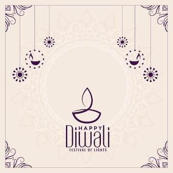 Gelukkige diwali festival vlakke stijl decoratieve kaart achtergrond