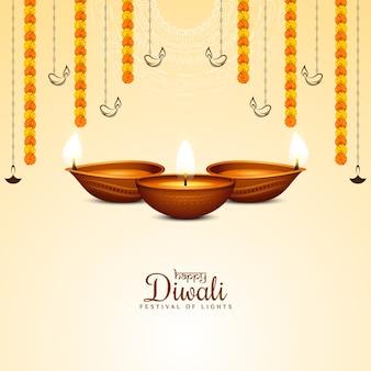 Gelukkige diwali-festivalachtergrond met stijlvolle lampen