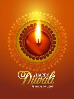 Gelukkige diwali-flyer het festival van licht