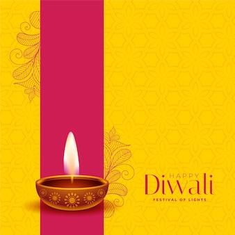 Gelukkige diwali gele achtergrond met diya en bloemen