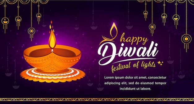 Gelukkige diwali-hindoese festivalbanner, festival van de achtergrond van de lichtenillustratie