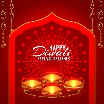 Gelukkige diwali indiase festival van lichte vieringskaart