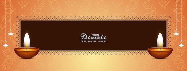 Gelukkige diwali indiase religieuze festival klassieke banner ontwerp vector