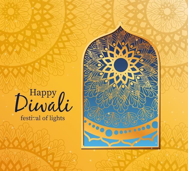 Gelukkige diwali-mandala in kader op geel ontwerp als achtergrond, festival van lichtenthema.